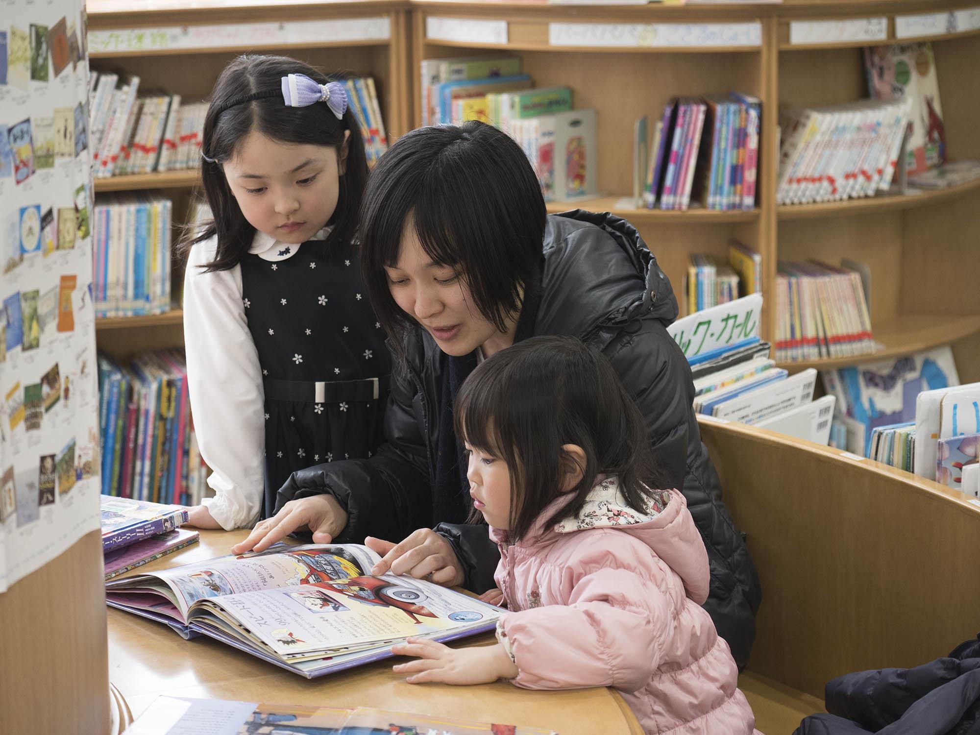 図書室を利用しているお母さんと二人の娘さん