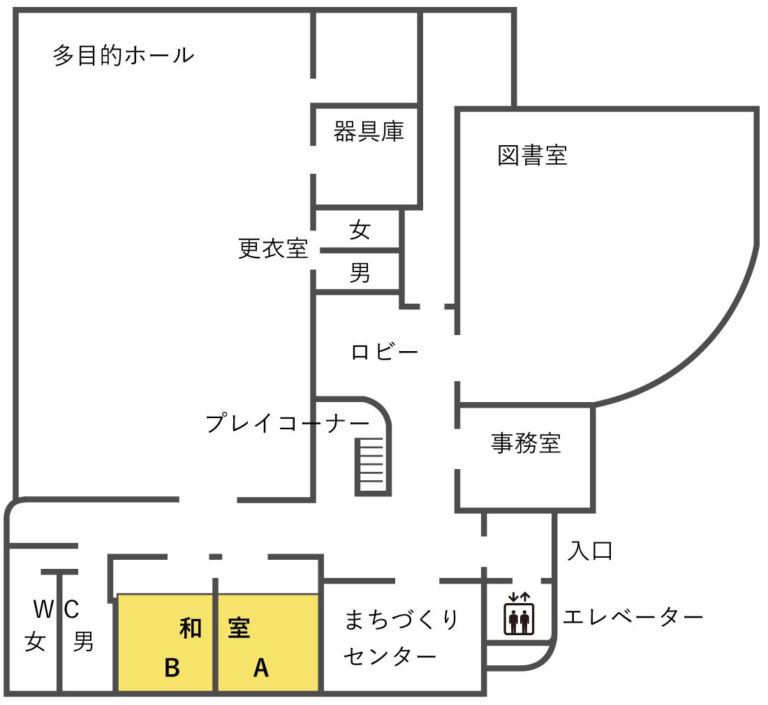 和室 平面図